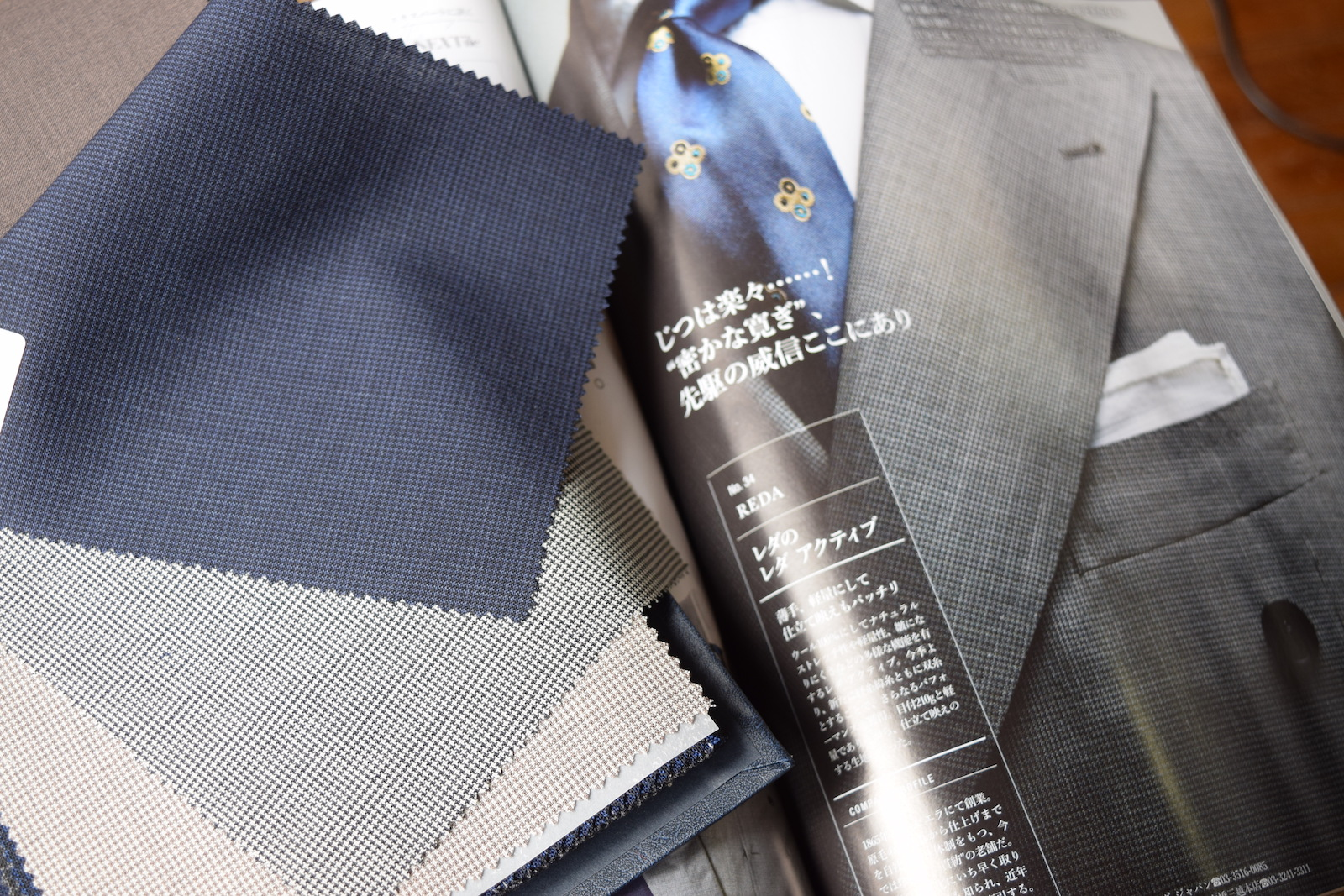 〜Woolは最高の機能性繊維〜