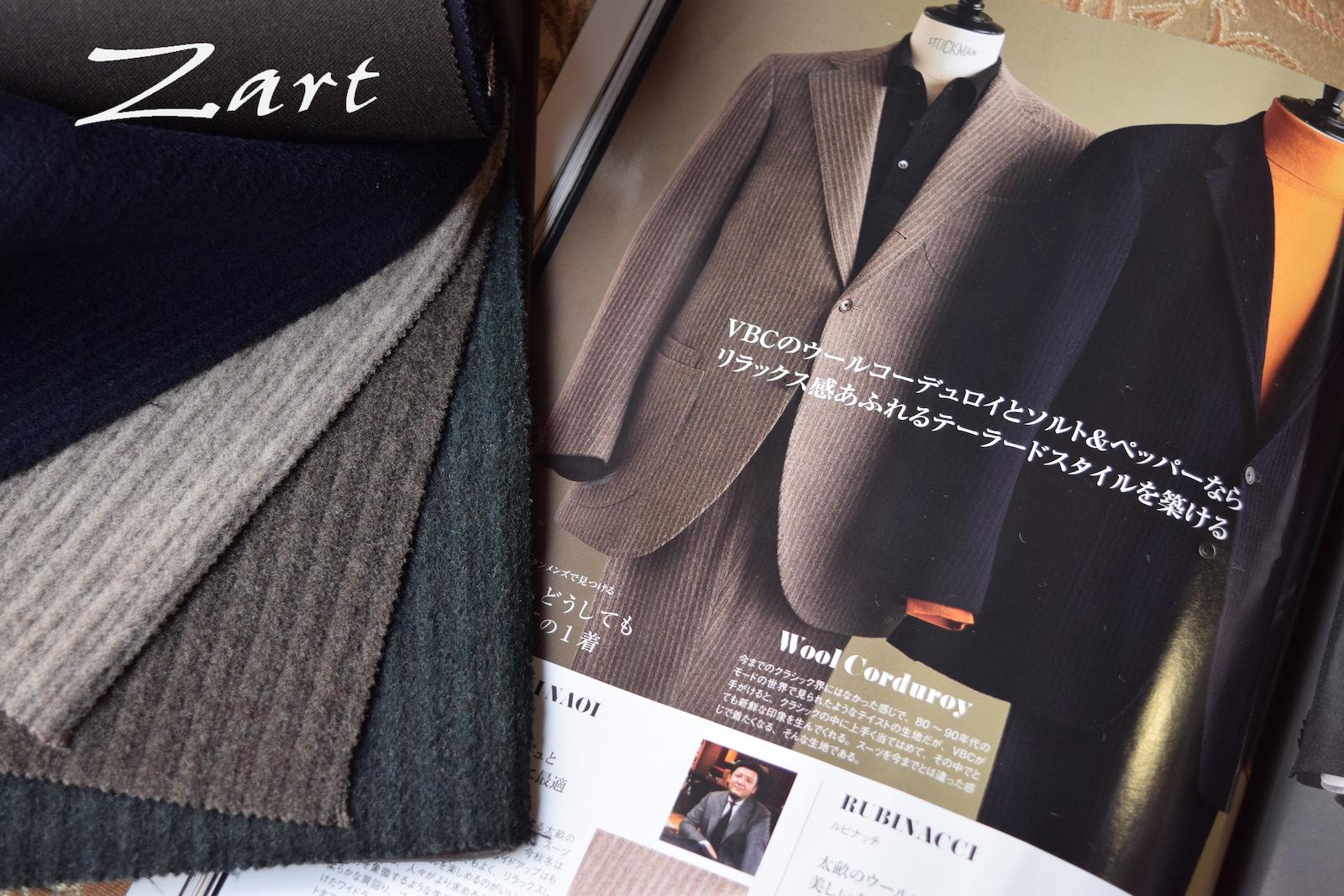 〜CANONICO New Fabric〜