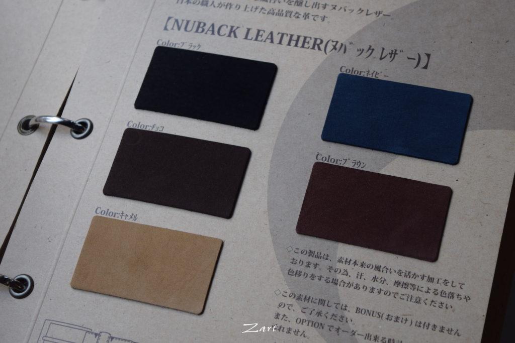 広島県福山市 オーダースーツ・シャツ専門店ZART