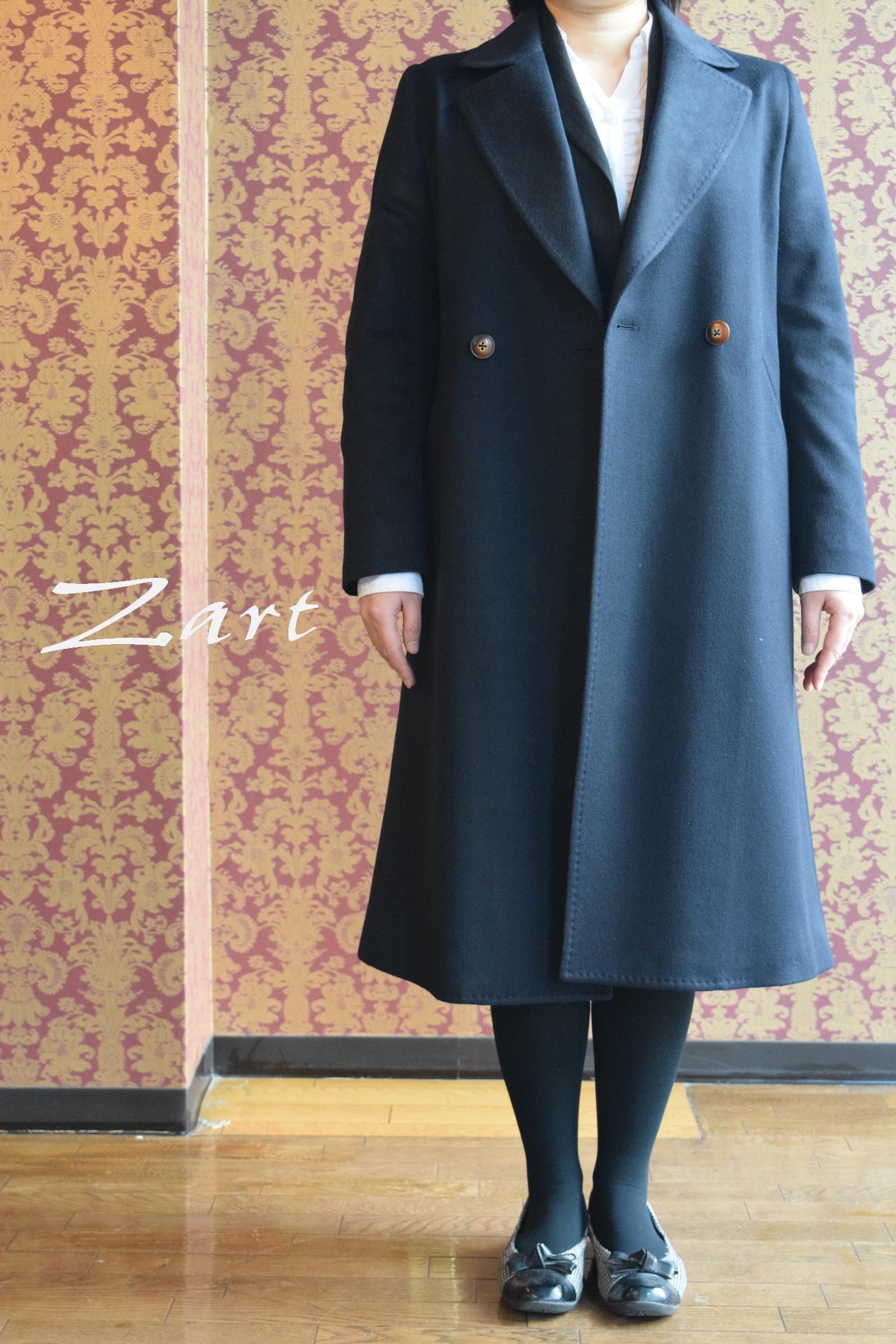 〜Order Coat〜